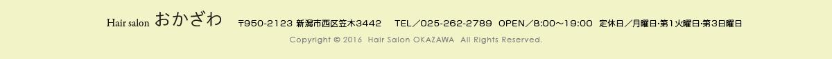 Hairsalonおかざわ